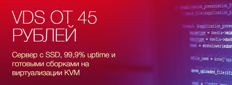 Timeweb.com (Обзор хостинга)