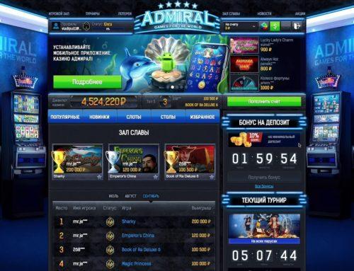 Обзор казино Адмирал: бонусы, автоматы, отзывы