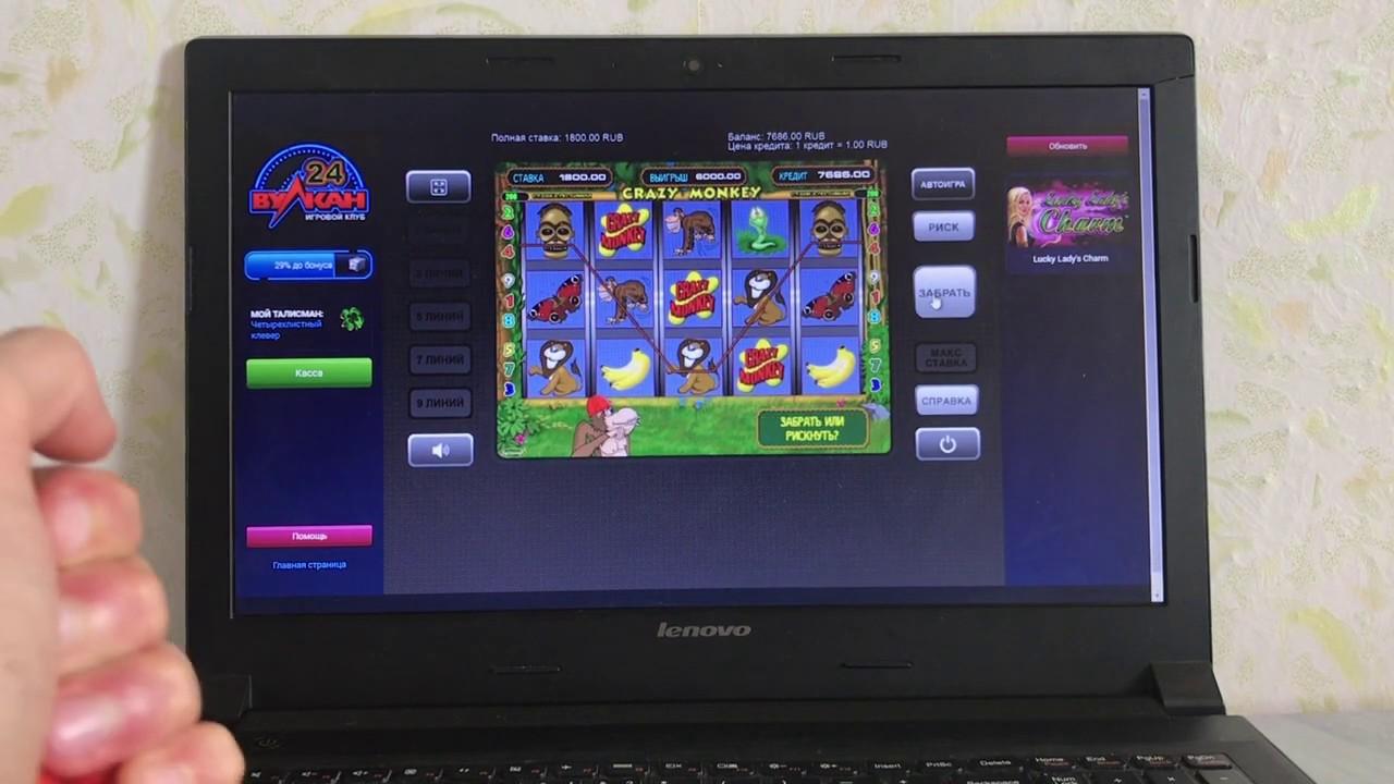 реальные отзывы о казино Вулкан онлайн