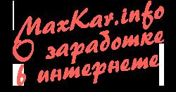 MaxKar.info Logo
