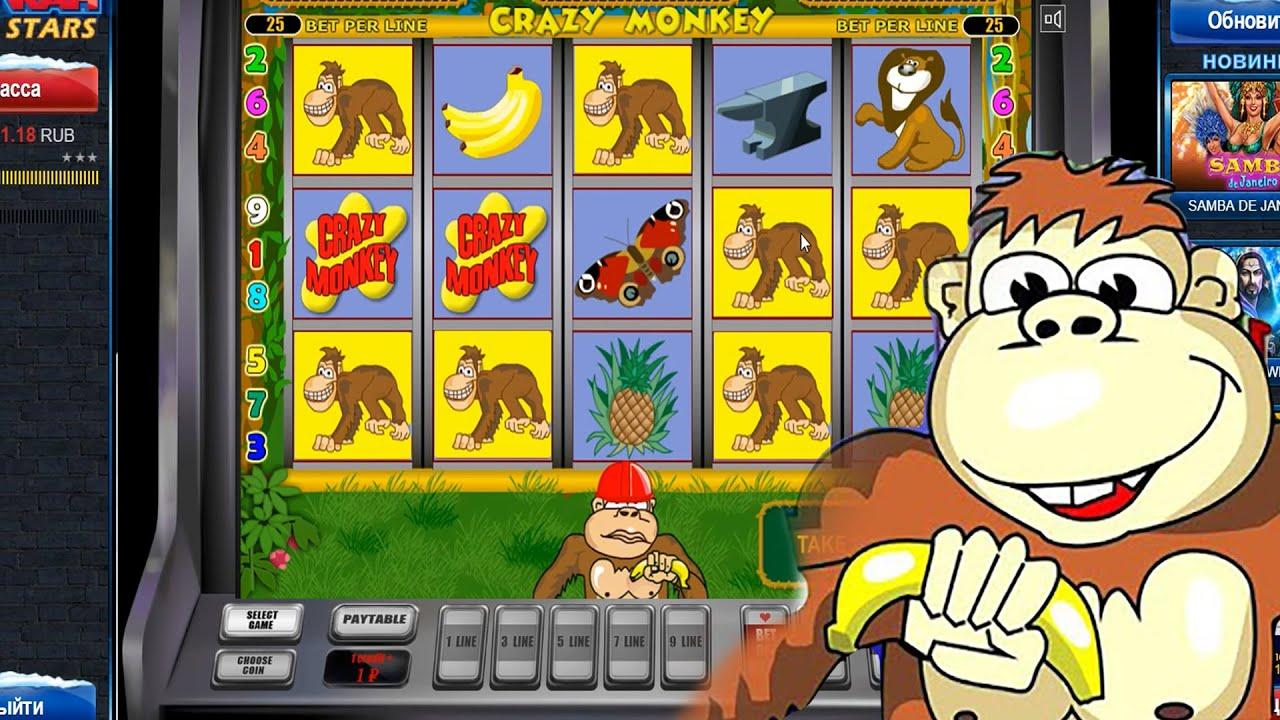 Игра в казино по схемам отзывы
